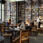 دانلود مطالعات کافه کتاب