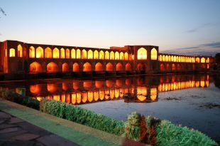 پاورپوینت محله پشت گنبد اصفهان