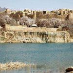پاورپوینت اقلیم شهر نطنز